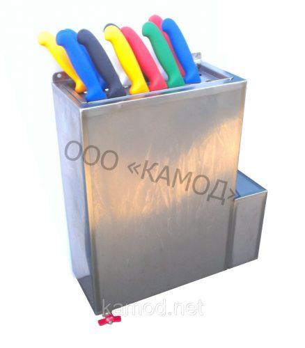 Водный стерилизатор для ножей
