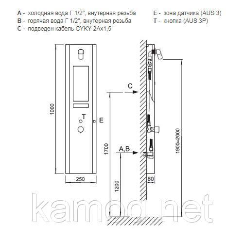 Душевая панель смеситель автомат